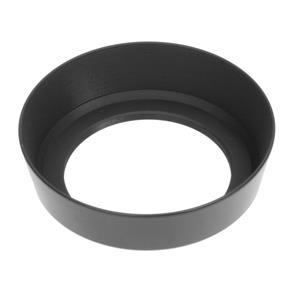 Dorr Replacement Lens Hood for Nikon HN-3