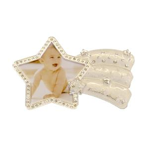 Silver Shooting Star Baby 3x3.5 Photo Frame
