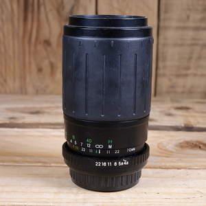 Used Cosina MC 70-210mm F4.5-5.6 PK Lens
