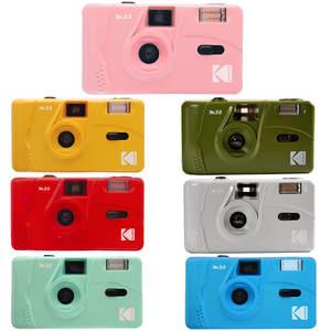Kodak M35 35mm Reusable Film Camera