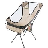 Leki Chiller Foldable Chair - Olive