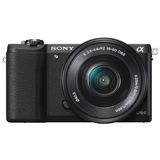 Sony A5100 | 16-50mm Lens | 24.3 MP | APS-C CMOS Sensor | Full HD Video | Wi-Fi & NFC