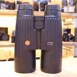 Used Leica Trinovid 8x50 BN Binoculars