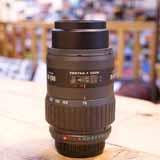 Used Pentax AF 70-200mm F4-5.6 Lens
